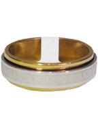 Anel de Aço Giratório Prata com Dourado com Desenho Abstrato